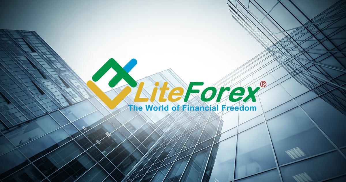 Sàn môi giới LiteForex